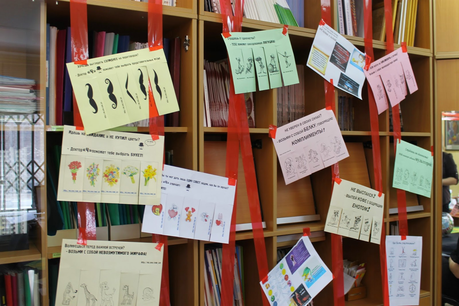 оформление книжных выставок в библиотеке картинки была ежедневно