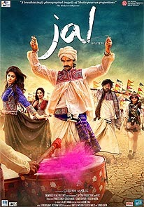 Jal Movie Reviews