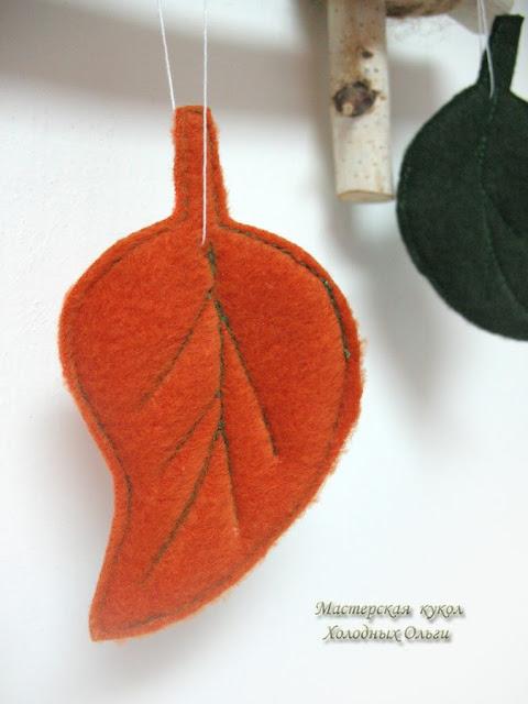 Лист оранжевый