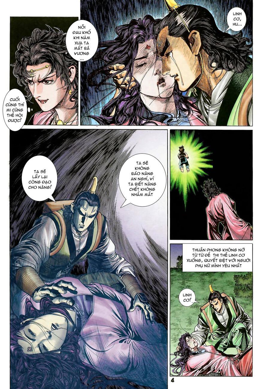 Đại Đường Uy Long chapter 77 trang 11