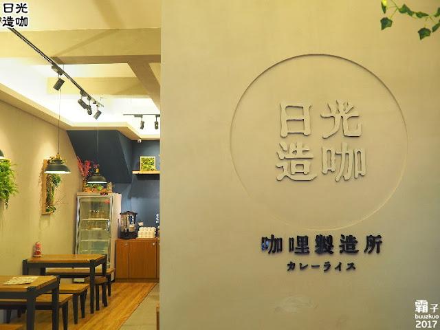 20170831175722 1 - 2017年8月台中新店資訊彙整,32間台中餐廳