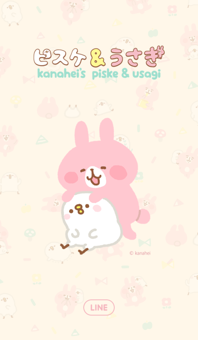Kanahei's Piske&Usagi