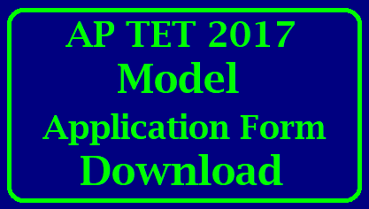 AP TET Teacher Eligibility Test Model Application Form Download   AP TET 2017 Model Application Form DownloadAPTET Notification Schedule SyllabusOnline Application form @cse.ap.gov.in APTET | AP TET 2017-18 Notification, Exam Date, Application Form - TETinfo | AP TET Question Papers - Sakshi Education | AP TET Application Form 2018 Apply Online for Andhra Pradesh  | AP TET 2018 Application Form, Exam Date, Eligibility, Pattern, Syllabus | AP TET 2017, Andhra Pradesh Teacher Eligibility Test, AP TET | APTET Syllabus 2018 Andhra Pradesh TET aptet.cgg.gov.in Exam | APTET Notification 2018 Eligibility, Andhra Pradesh TET Application | APTET Application Form 2018, AP TET Online Notification, Exam Dates | Andhra-pradesh-state-teachers-eligibility-test-aptet-2017-notification-syllabus-apply-online-halltickets-important-dates-model-papers-answer-key-results-download-www.aptet.cgg.gov.in