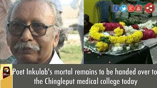 Poet Inkulab's mortal remains to be handed over to the Chingleput medical college today