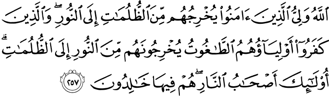 Surat Al-Baqarah Ayat 257