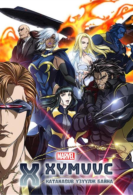 X-Men | Anime