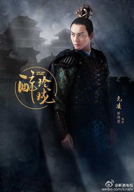 William Chan in Drunken Exquisiteness