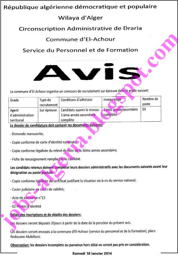 إعلانات التوظيف ليوم السبت 18-01-2014 (عرض مباشر للإعلانات, بدون تحميل أي ملفات) Offres,+d+emploi,+Em
