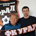 """Трансферні новини: Годзюр перебрався на Урал, """"Роні"""" дебютуватиме в УПЛ"""