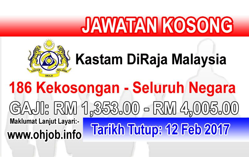 Jawatan Kerja Kosong Kastam DiRaja Malaysia logo www.ohjob.info februari 2017