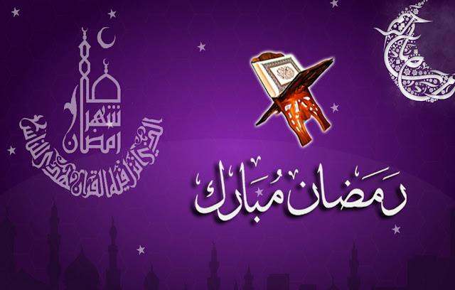 do3a2.elyoum14.ramadan.2018