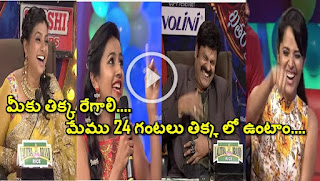 Niharika and Lasya Punches to Nagababu and Roja in Jabardasth