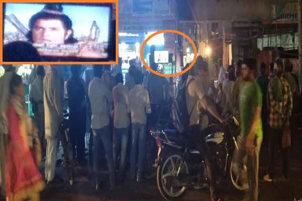 ramayan-tv-serial-ramanand-sagar-hit-in-faridabad-news-in-hindi