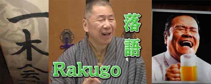 Canada Japan Society Blog: Thursday, September 5: Ichimoku