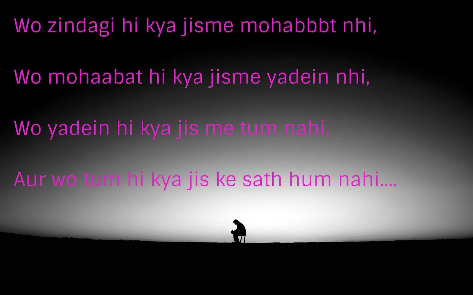 45 Hd Gujarati Shayari Love Bewafai