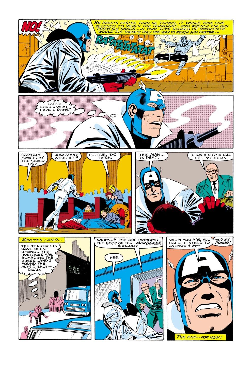 Captain America (1968) Issue #321 #249 - English 23