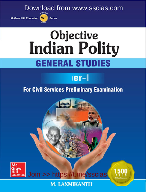 Objective Indian Polity for GS Paper