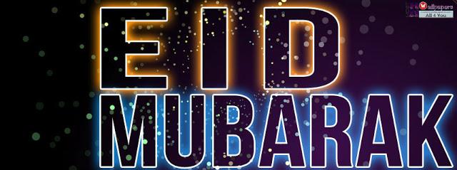 Eid Mubarak Image 8