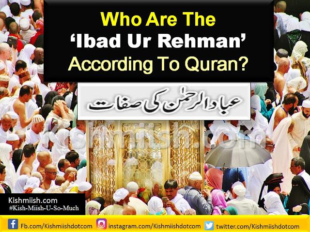 Ibad-Ur-Rehman, Ibad-Ur-Rehman-Ki-Sifat-In-Urdu, Qualities Of Ibad Ur Rehman In Surah Furqan In Urdu, Ibad-Ur-Rehman-Surah-Al-Furqan Who-Are-The-Ibad-Ur-Rehman-Slaves-Of-Allah, Allah Ke Bandey