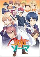http://animezonedex.blogspot.com/2016/06/shokugeki-no-soma.html