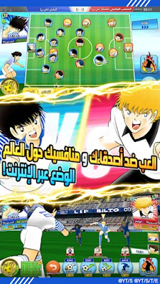تحميل لعبة Captain Tsubasa Dream unnamed+%2853%
