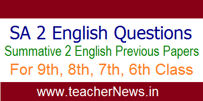 SA 2 English Question Paper For 9th, 8th, 7th, 6th Class 2019 | Summative 2 English Previous Papers