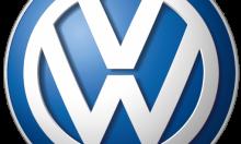 Giá xe ô tô Volkswagen