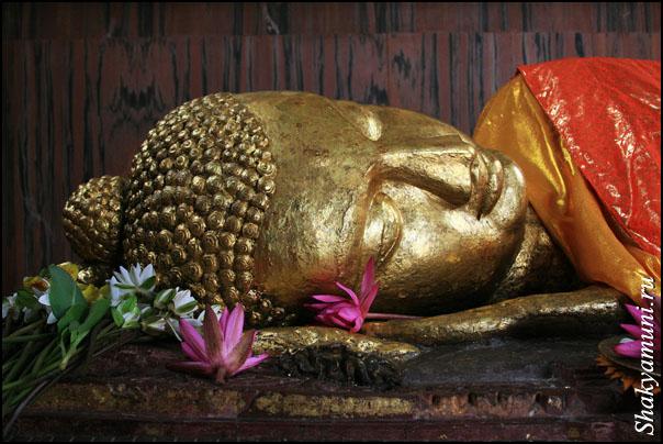 2500 летие ухода в Паринирвану Будды Шакьямуни