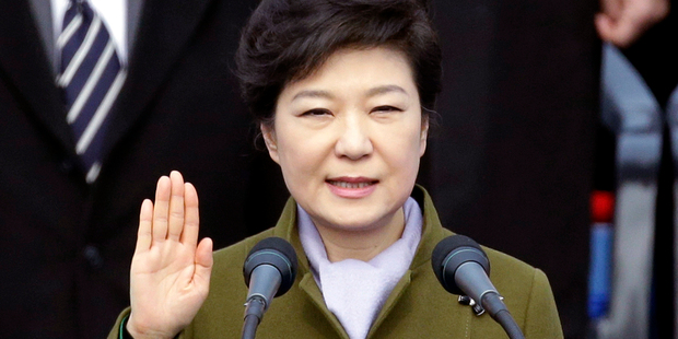 South Korea's president Park Geun-hye formally ousted by court