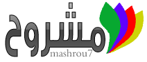 http://www.mashrou7.com/