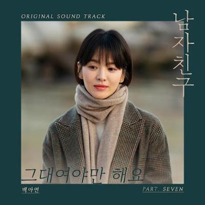Lirik Lagu Baek A Yeon – Always Be With You (OST Encounter)