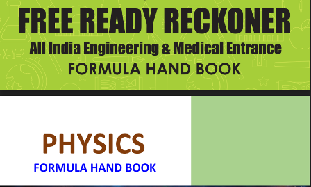 NEET Exam Study Materials Free Ready Reckoner (Amma Kalviyagam) Downlaod as PDF/2019/03/neet-exam-study-materials-free-ready-reckoner-physics-formulae-hand-book-download.html