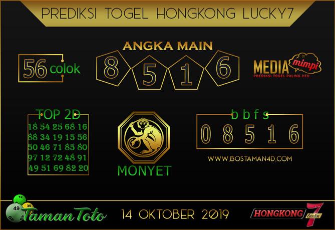 Prediksi Togel HONGKONG LUCKY 7 TAMAN TOTO 14 OKTOBER 2019