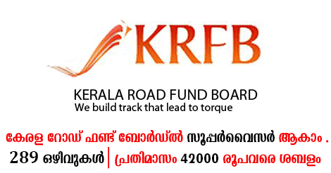 KRFB Recruitment 2018 – 289 Site Supervisor & Project Engineer Jobs