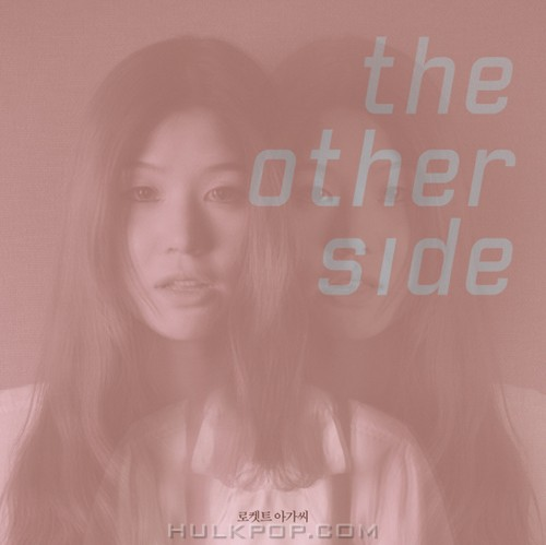 Lady Rocket – The Other Side – Single (ITUNES MATCH AAC M4A)