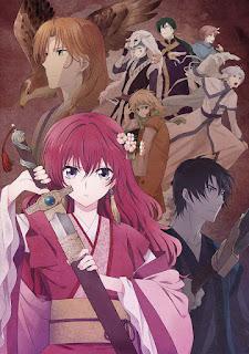 Akatsuki no Yona Todos os Episódios Online, Akatsuki no Yona Online, Assistir Akatsuki no Yona, Akatsuki no Yona Download, Akatsuki no Yona Anime Online, Akatsuki no Yona Anime, Akatsuki no Yona Online, Todos os Episódios de Akatsuki no Yona, Akatsuki no Yona Todos os Episódios Online, Akatsuki no Yona Primeira Temporada, Animes Onlines, Baixar, Download, Dublado, Grátis, Epi
