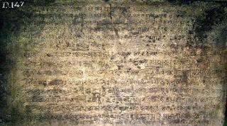 wangsa sanjaya dan syailendra