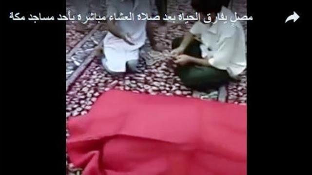 Lelaki Ini Meninggal Sambil Tersenyum Setelah Melaksanakan Shalat Isya Di Masjid