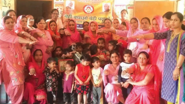 Women's Child Development Department launched daughter Bachao Beti Teacha Awareness campaign in NI-2