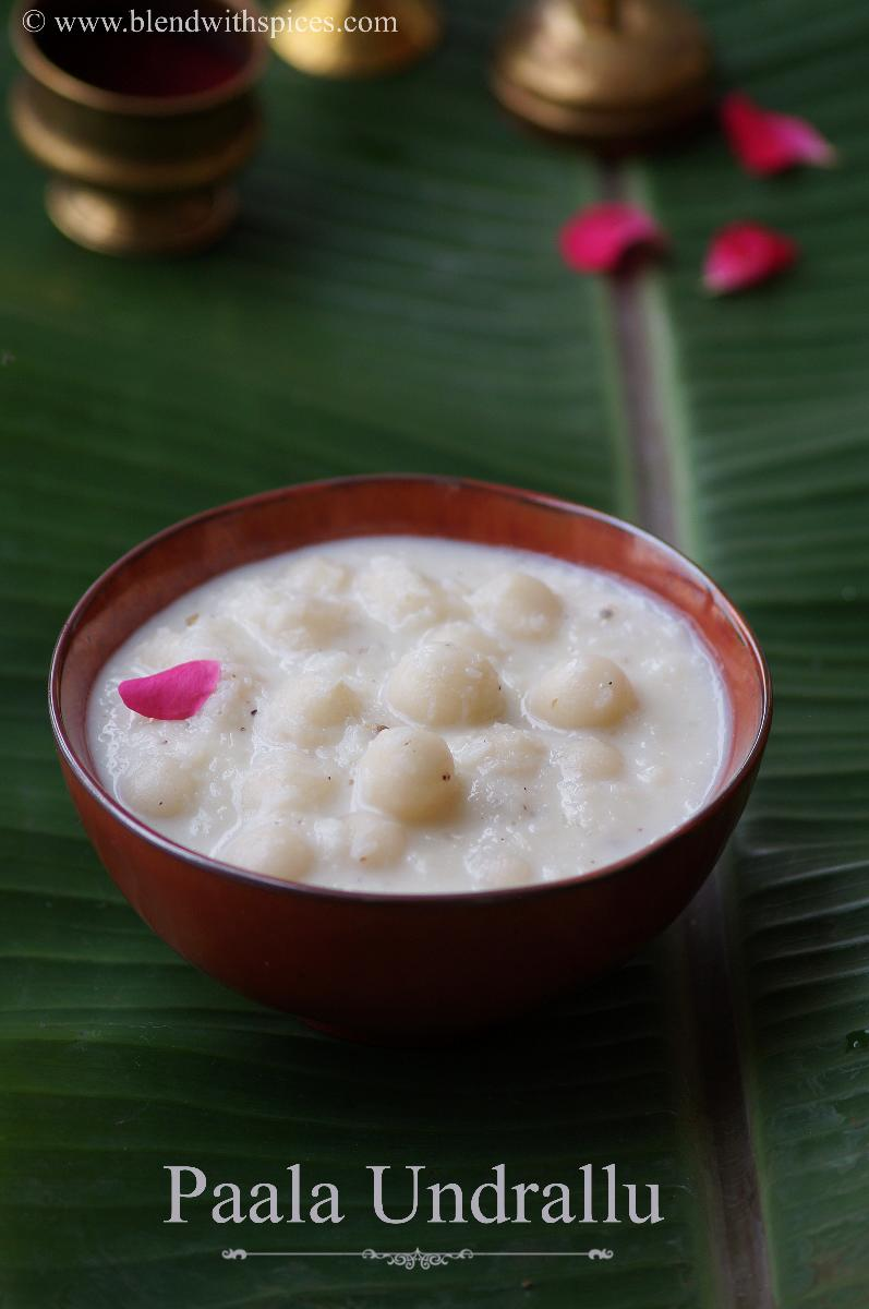 a bowl of pala undrallu served on a banana leaf on ganesh chaturthi festival