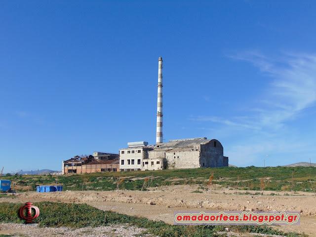 Τάφος του Θεμιστοκλή,παλαιό εργοστάσιο λιπασμάτων, Δραπετσώνα