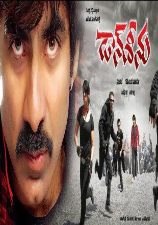 Don Seenu 2010 BRRip 720p Hindi Dubbed Movie Download