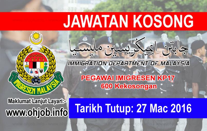 Jawatan Kerja Kosong Jabatan Imigresen Malaysia logo www.ohjob.info mac 2016