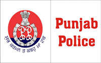 Punjab Police Recruitment 2016 29 Sub Inspector (Operator) Jobs