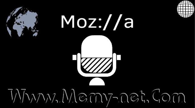موزيلا تعمل على صنع متصفح يعمل بالأوامر الصوتية فقط