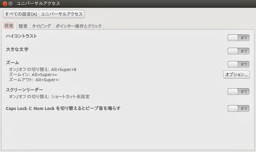 4 ubuntu1304 voltagebd Images
