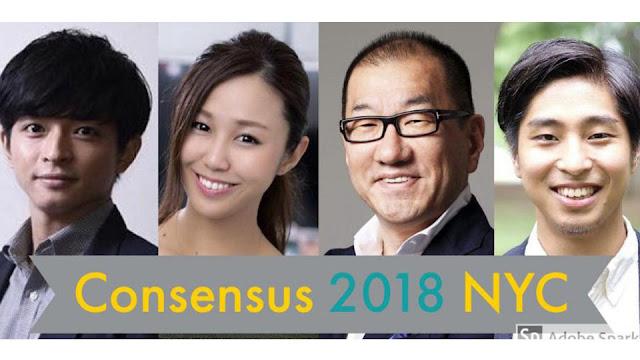 BLOCKCHAIN PROseed -Consensus2018 report event