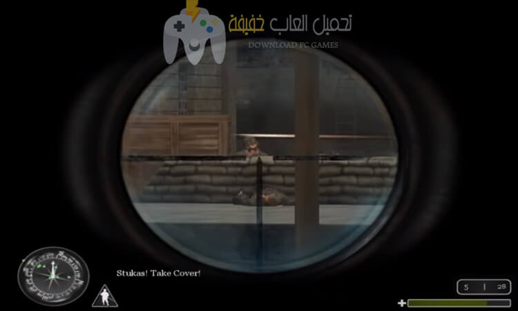 تحميل Call Of Duty United Offensive