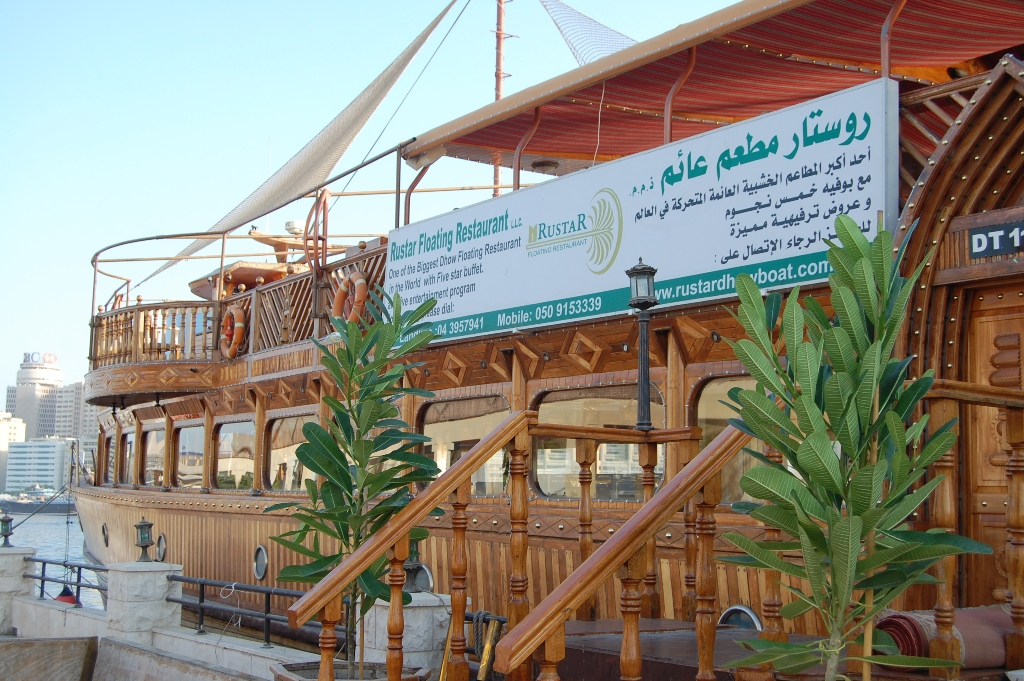 AL SEEF FLOATING RESTAURANTS, BURDUBAI, DUBAI, UNITED ARAB