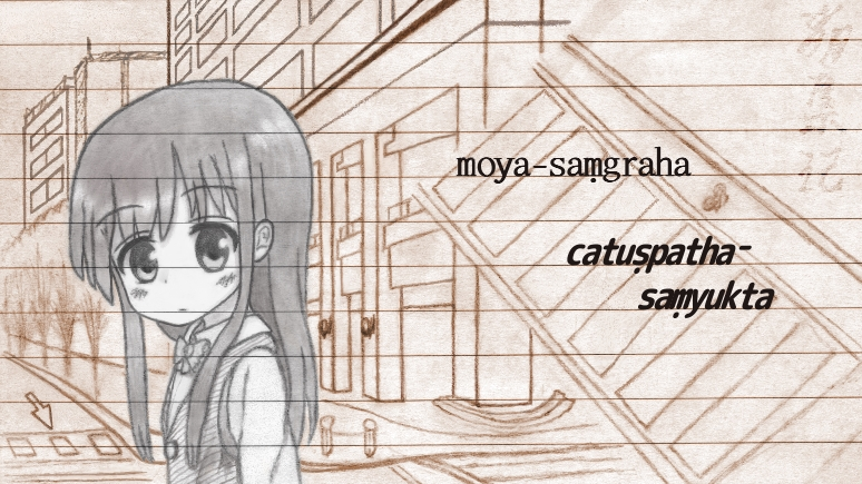 ラーフラ相応 - JapaneseClass.jp